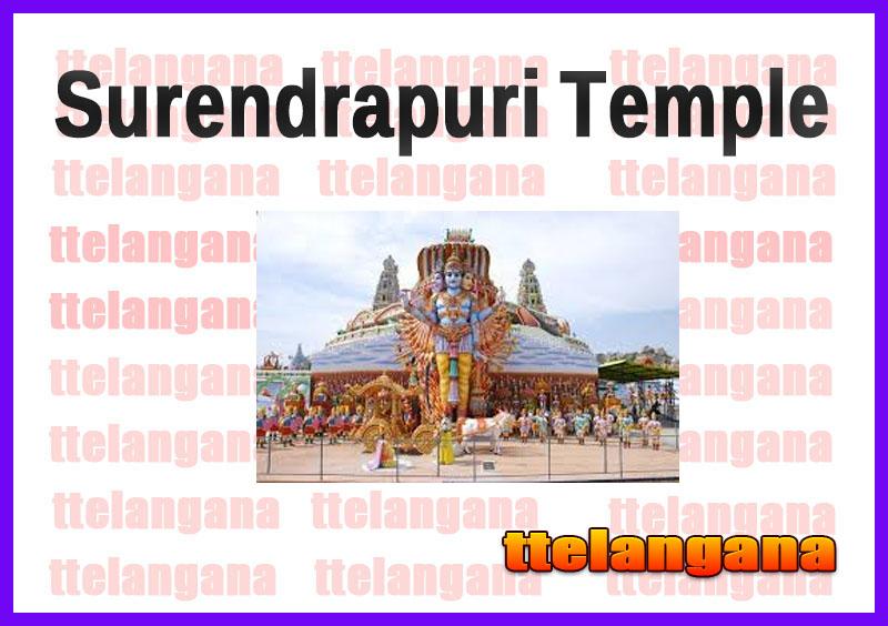 Surendrapuri Temple in Telangana Yadadri
