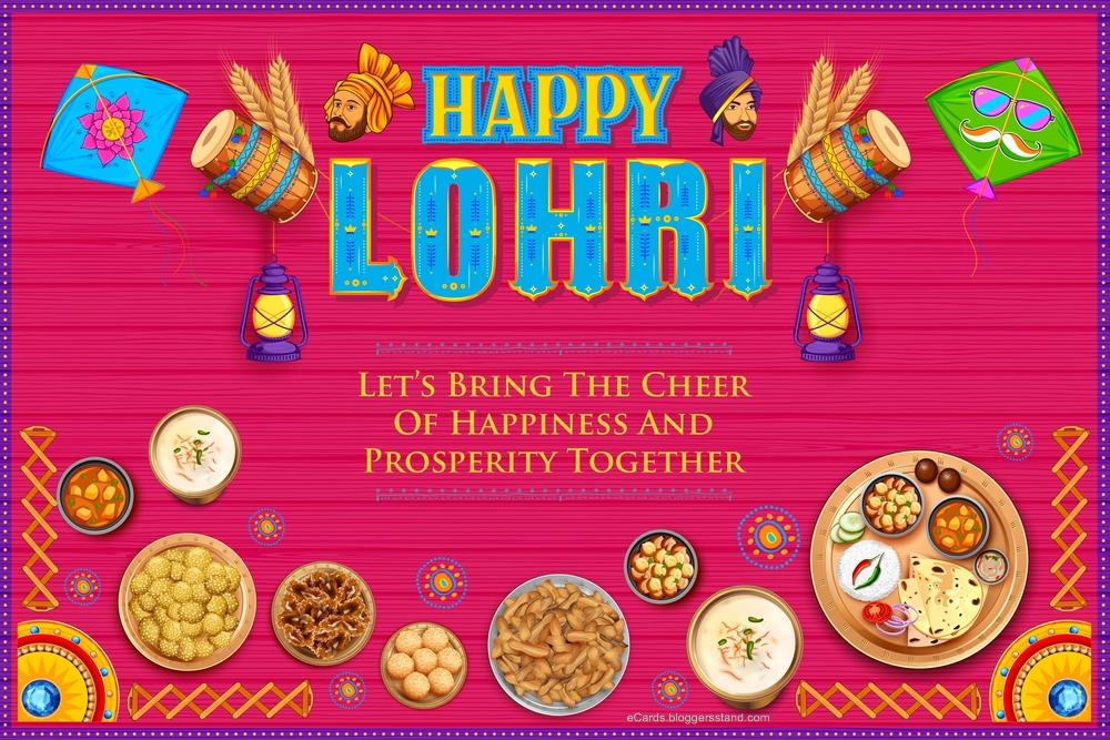 Best Happy lohri 2021 images