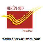 India Post MP Circle GDS Recruitment