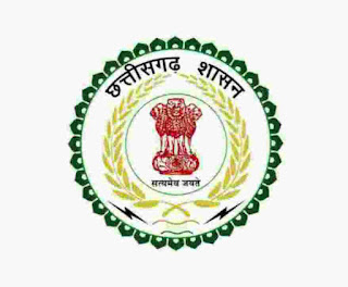 CMHO Surajpur Recruitment