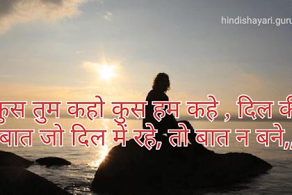 Desi Attitude Status in Hindi For Whatsapp And Fb