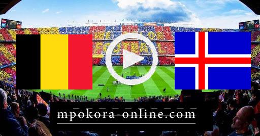 مشاهدة مباراة أيسلندا وبلجيكا بث مباشر كورة اون لاين 14-10-2020 دوري الأمم الأوروبية