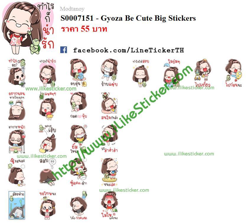 Gyoza Be Cute Big Stickers