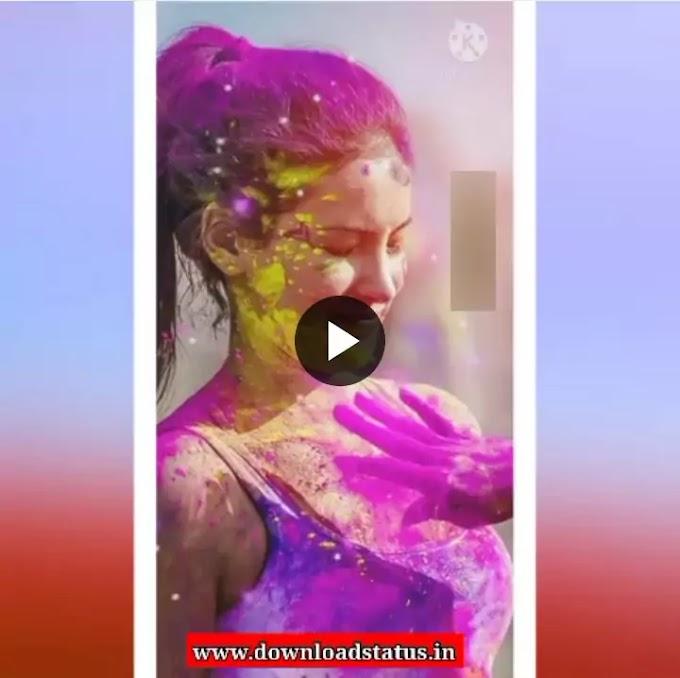 New Bhojpuri Happy Holi Whatsapp Status Video Download | Holi Status video