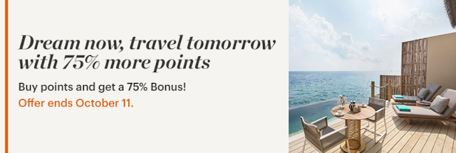 IHG洲際酒店Buy Points買分促銷贈送75%或更高獎勵(10/11截止)~手把手買分教學