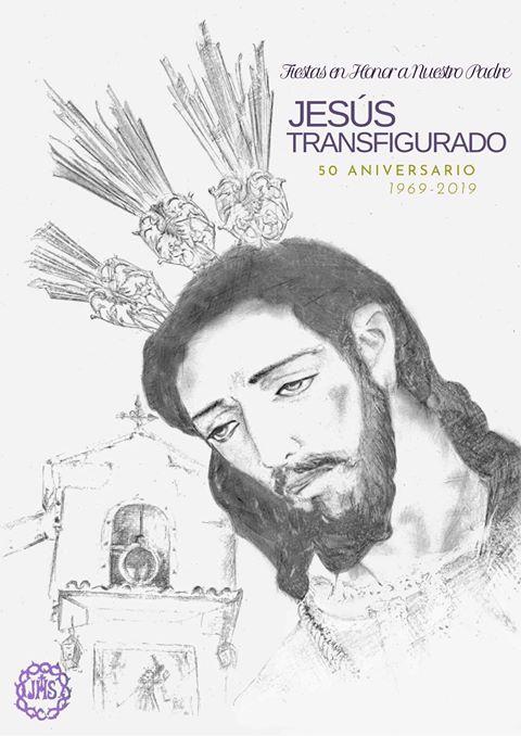 Cartel Jesus Transfigurado de Montemayor (Córdoba) el dia 6 de agosto