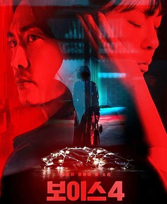 Nonton Drama Korea Voice Season 4 Episode 1 Subtitle Indonesia 2021