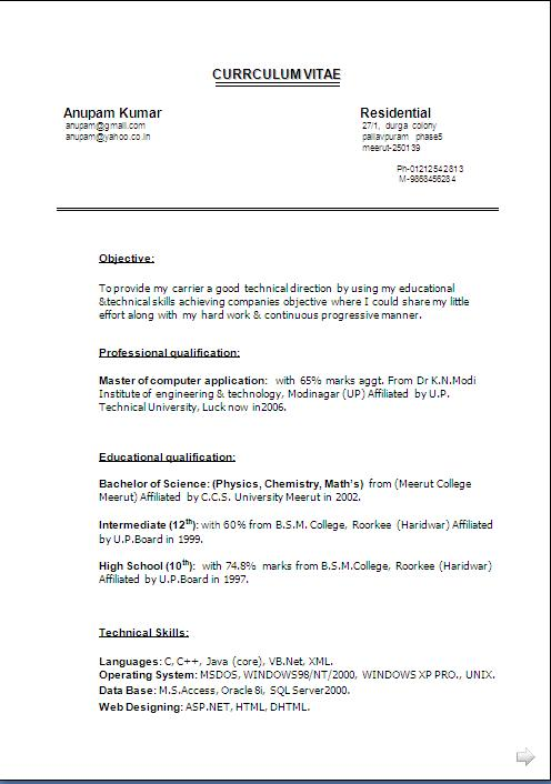 cambridge careers service cv