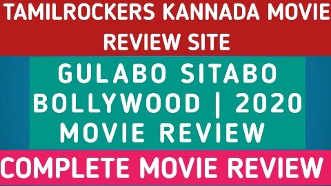 Gulabo-Sitabo-Review-Gulabo-Sitabo-Movie-Review-Amitabh-Bachnan-Has-Played-a-Nawab-Role-in-Gulabo-Sitabo