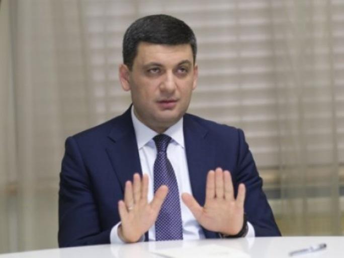 Очаков Инфо: Гройсман назвал условие снижения цены на газ для украинцев