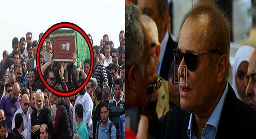 اغرب 5 صور تم التقاطها بجنازة الفنان محمود عبدالعزيز !!