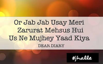 Or Jab Jab Usay Meri Zaroorat Mehsoos Hui Us Ne Mujhy Yaad Kia