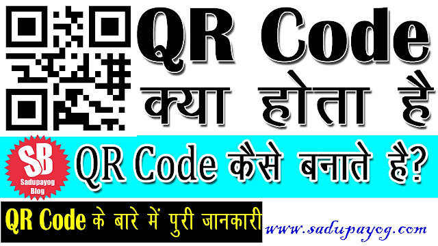 qr code qr code generator qr code reader qr code scanner