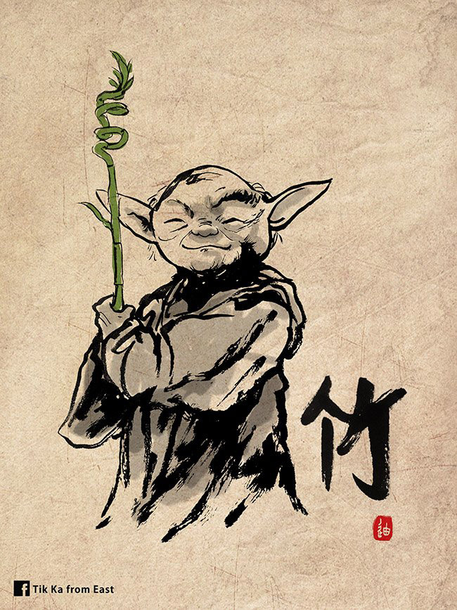 Tik ka From East aka Tik Ka 迪嘉 - Asian Star Wars Art on YellowMenace.net
