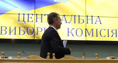 Порошенко подав до Верховної Ради кандидатів у члени ЦВК