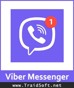 تحميل برنامج فايبر ماسنجر لجميع الأجهزة مجاناً