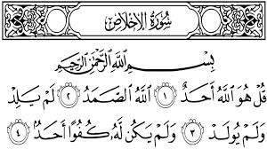 Bacalah Surah Al Ikhlas Di 9 Waktu Ini Khasiat Menakjubkan