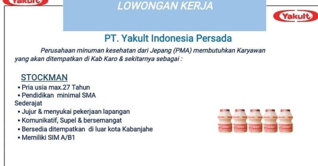 Lowongan Kerja Sma Smk Medan Terbaru November 2020 Di Pt Yakult Indonesia Persada Lowongan Kerja Medan Terbaru Tahun 2021
