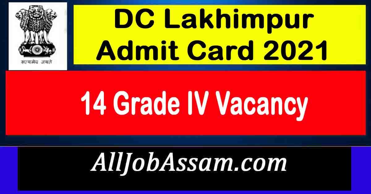 DC Lakhimpur Admit Card 2021