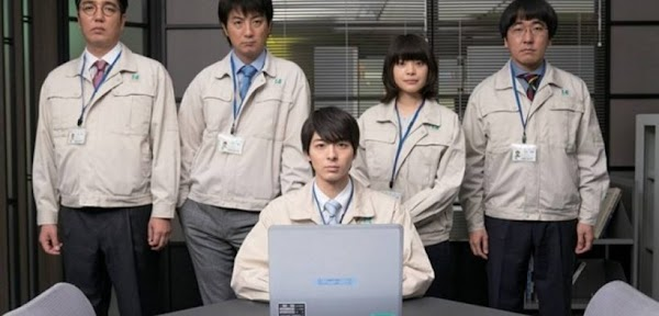 Mahiro Takasugi Akan Bintangi Film Maeda Corporation Fantasy Marketing Department