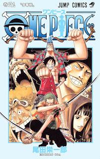 ワンピース コミックス 第39巻 表紙 | 尾田栄一郎(Oda Eiichiro) | ONE PIECE Volumes