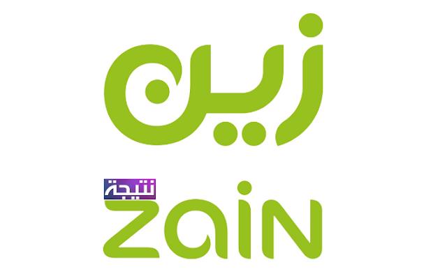 باقات زين المفوترة الجديدة 2018 عروض شركة زين للباقات