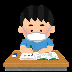 マスクを付けて授業を受ける学生のイラスト(小学校・男の子)