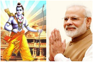 On 5 August, Prime Minister Modi will do the Bhoomi worship of Ram temple among 200 people