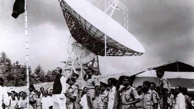 বঙ্গবন্ধু কর্তৃক বেতবুনিয়া ভূ-উপগ্রহ কেন্দ্র উদ্বোধনের ৪৬ বছর