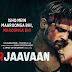 Tum Hi Aana Full Lyrics English | Hindi | Marjaavaan