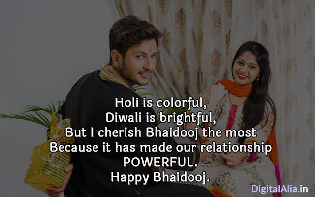 bhai dooj sms from sister to brother