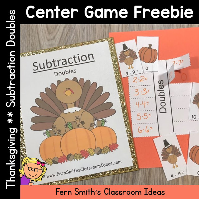 Thanksgiving Center Game for Subtraction Doubles Freebie #FernSmithsClassroomIdeas