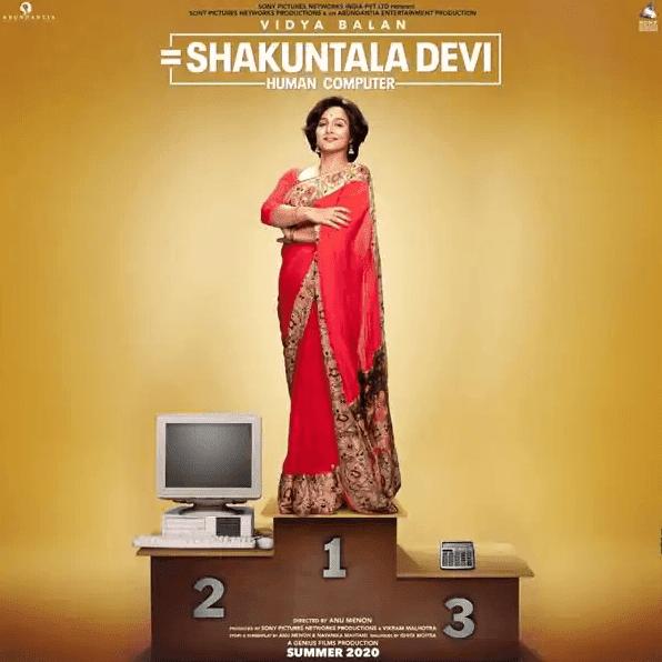 UpComing Movie 'शकुंतला देवी' की रिलीज डेट विद्या बालन ने जारी की.