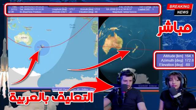 البث,المباشر,للصاروخ,الصيني,الدي,لا,يمكن,السيطرة,عليه,لحظة,بلحظة,مع,جمع,المعلومات,ارتفاع,سرعة,تعليق,عربي