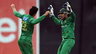 West Indies vs Pakistan 2nd T20I 2017 Highlights