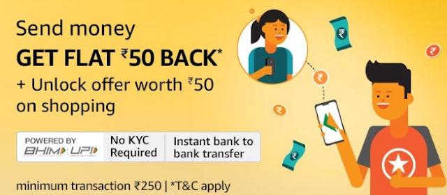 Amazon Send Money + Amazon UPI Refer and Earn Offer - 50 rupees tak ka cashback paye