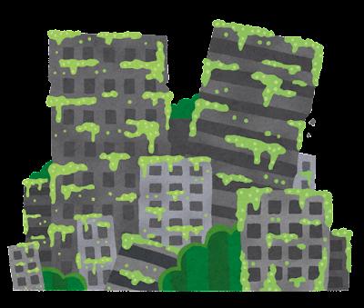 荒廃した都市のイラスト