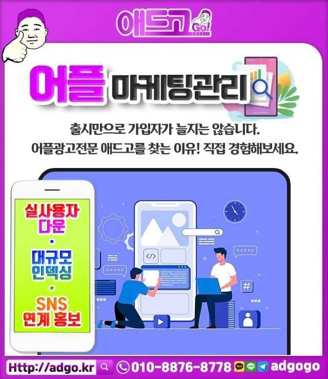 한남대학교소셜미디어광고