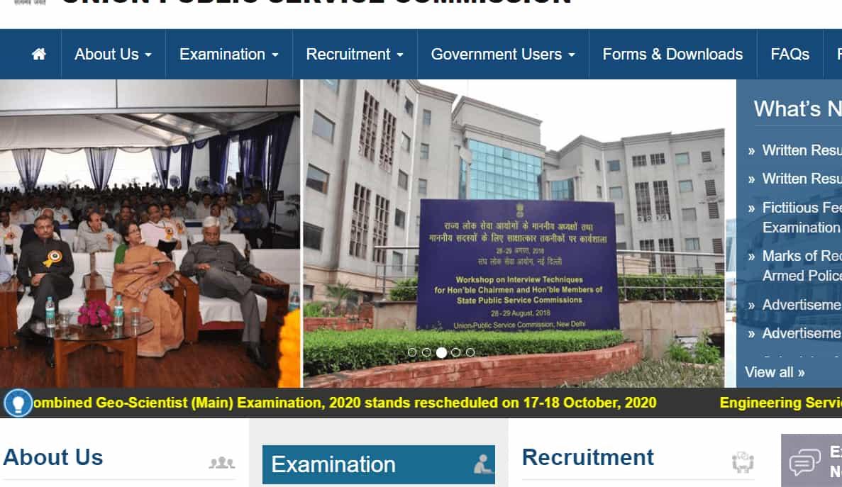 UPSC Resheduled August Exams