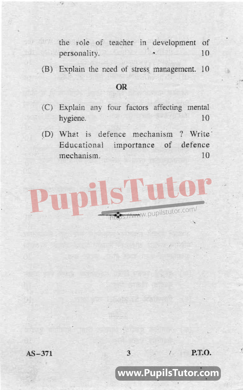 Educational Psychology Question Paper In English