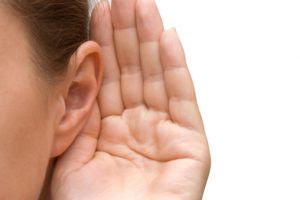 تفضِّل الاستماع