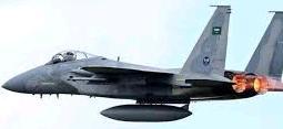 αεροπορική επιδρομή της συμμαχίας