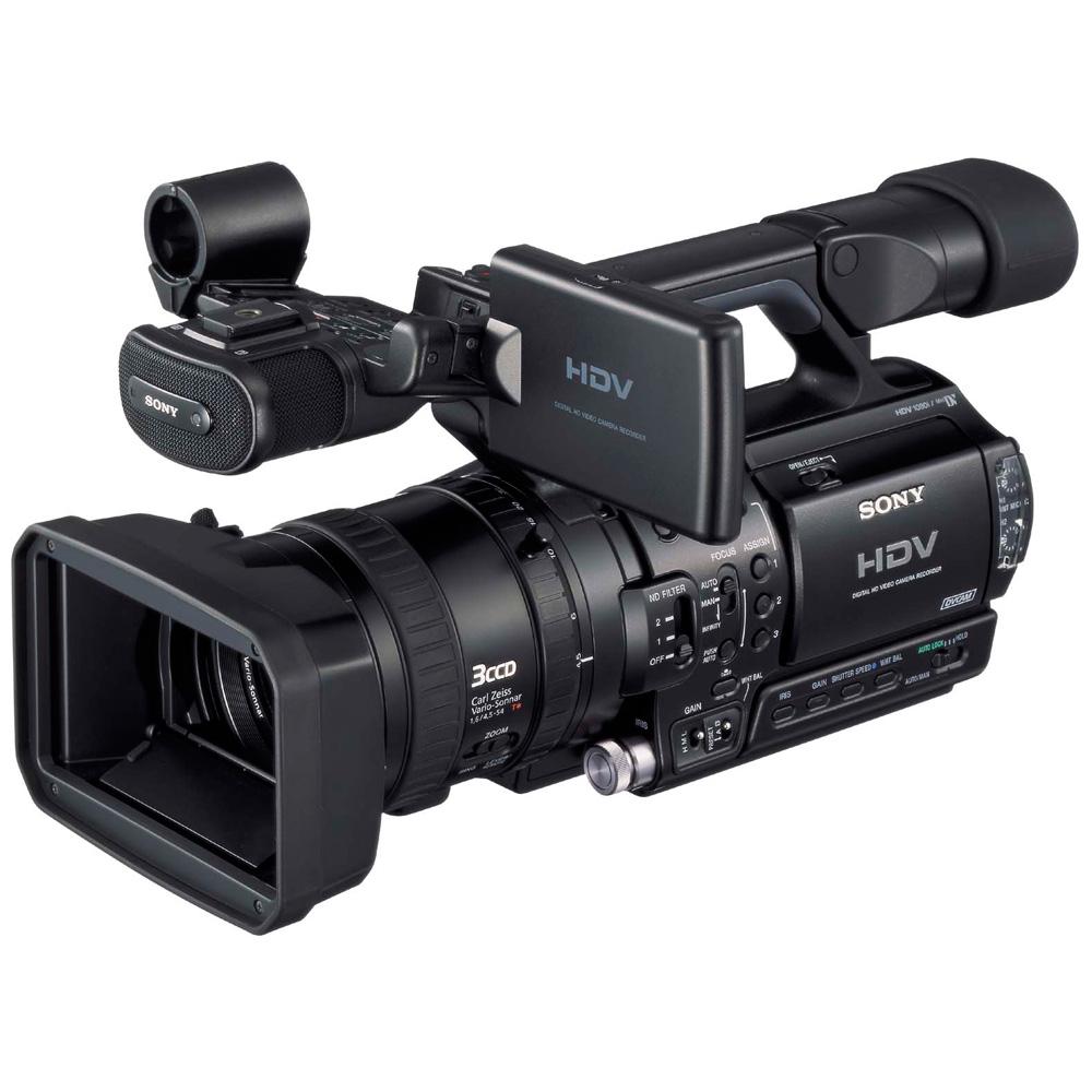 Kamera%2BVideo - Macam Macam Jenis Kamera Video