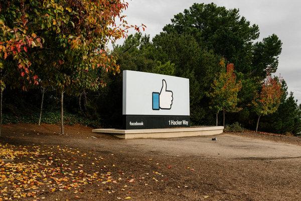 فيسبوك ترد على الاتهامات حول خطورة إنستغرام على الشباب و المراهقين