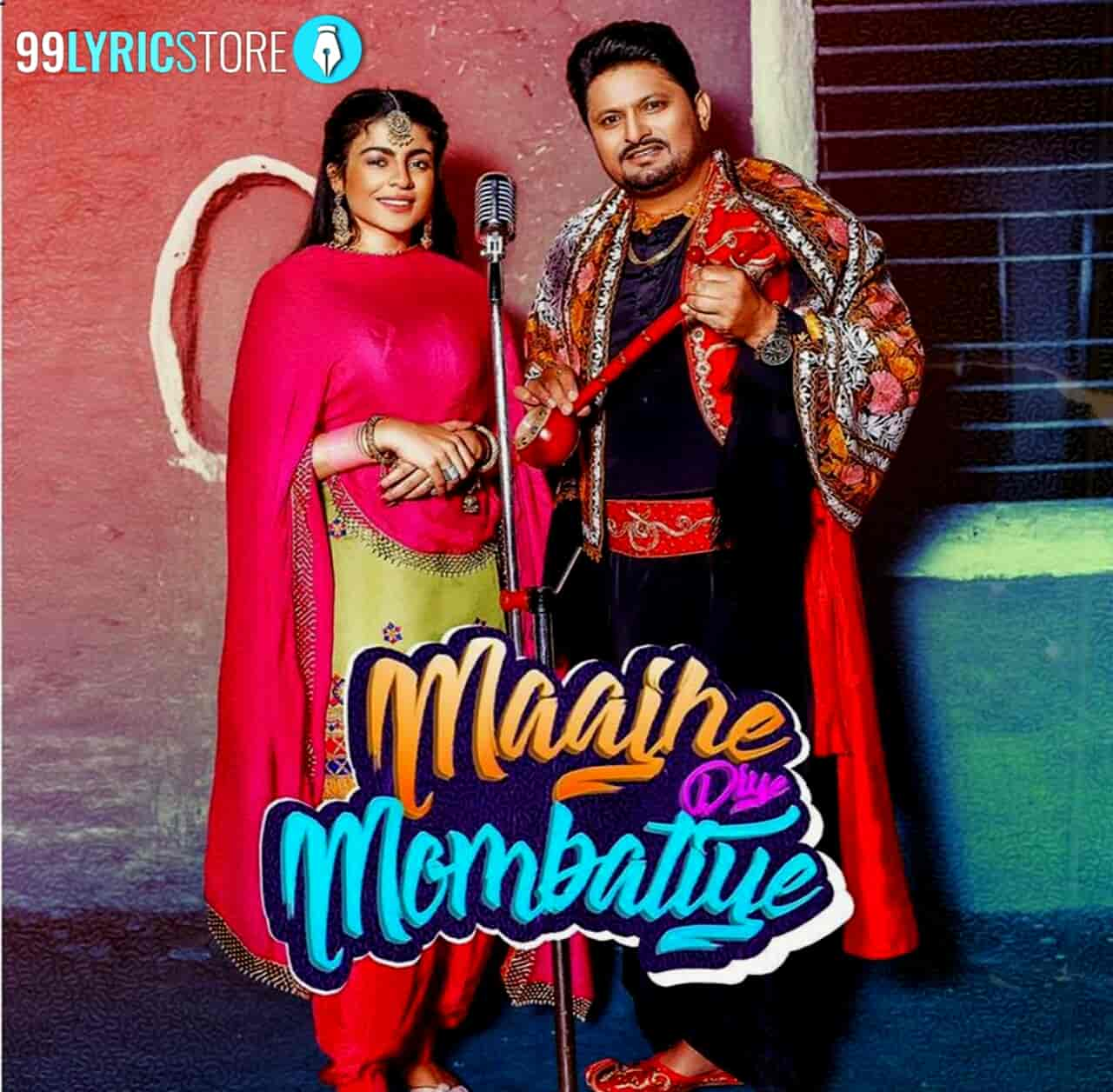 Maajhe Diye Mombatiye Song Images By Balkar Sidhu