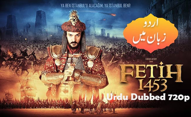 Battle Of Empire Fetih 1453 (2012) Urdu Dubbed Full HD 720p Download