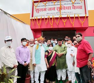 केबिनेट मंत्री डॉ.यादव ने रामवासा-करोहन मार्ग तथा पुलिया निर्माण का लोकार्पण किया