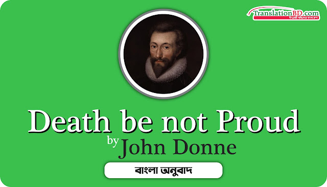 Holy Sonnets: Death, be not proud, though some have called thee, Mighty and dreadful, for thou art not so, bangla translation, TranslationBD