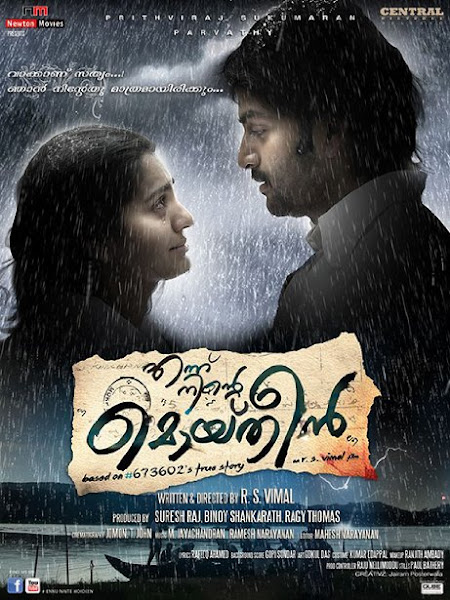 Poster of Ennu Ninte Moideen 2015 480p Malayalam DVDRip Full Movie Download