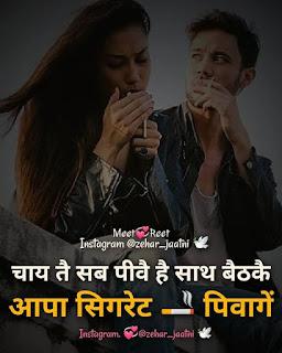 haryanvi dp happy